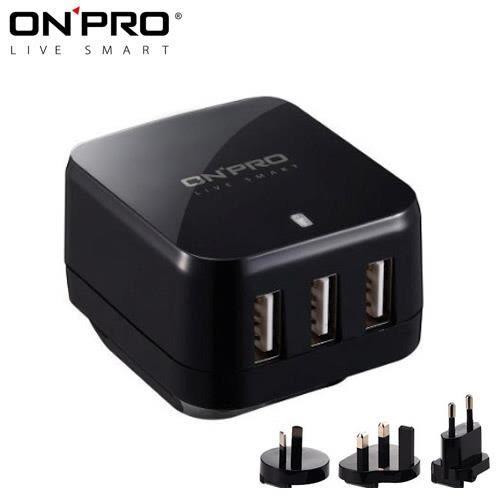 ONPRO UC-3P01W 3孔USB萬國急速充電頭(5V/4.8A)黑