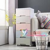 收納櫃 多層雙開門寶寶衣櫃兒童收納櫃抽屜式儲物櫃嬰兒衣服塑料整理櫃子T 5色