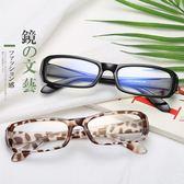 男女款眼鏡防藍光眼鏡電腦鏡電視平光護目鏡手機游戲【幸運閣】