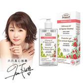 【Green Pharmacy草本肌曜】蔓越莓水嫩護膚私密潔膚露 300ml