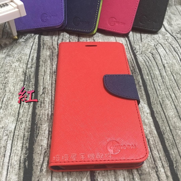 ASUS T00E PadFone mini 4.0 A12 PF400CG《經典系列撞色款書本皮套》手機套保護殼手機殼