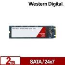 WD 紅標 SA500 2TB SSD M.2 2280 NAS固態硬碟