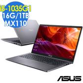 【現貨】ASUS 冠軍家用筆電 Laptop X509JB (i5-1035G1/16G/1T/MX110 2G/W10H特)