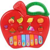 水果蘋果音樂琴寶寶早教兒童玩具電子琴嬰幼兒女孩益智音樂琴   琉璃美衣
