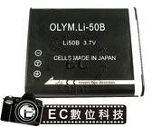 【EC數位】Pentax 數位相機 Optio X70 WG-2 WG-3 RZ18 專用 D-LI92 DLI92 高容量防爆電池