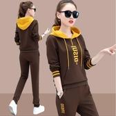 休閒套裝女春秋夏2019新款時尚大碼寬鬆長袖兩件套跑步運動服-ifashion