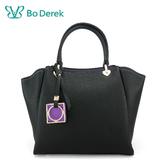【BO DEREK】水餃造型兩用手提/斜背包-黑