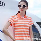 短袖t恤女2018新款純棉翻領夏季運動上衣休閒大碼寬鬆條紋polo衫 橙子精品