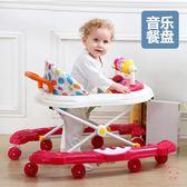 學步車嬰兒學步車6/7-18個月寶寶防側翻多功能可手推易折疊男女孩學行車XW(一件免運)