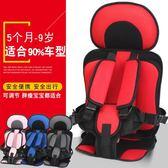 兒童簡易安全座椅寶寶汽車用便攜式安全背帶0-3歲小孩坐墊固定帶【onecity】