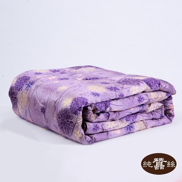 【岱妮蠶絲】精美數位印花絲棉緞蠶絲涼被0.7KG(優雅小花)