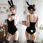 情趣內衣 小胸連體開襠三點式兔女郎激情用品夜店制服套裝騷OB3541『美好時光』