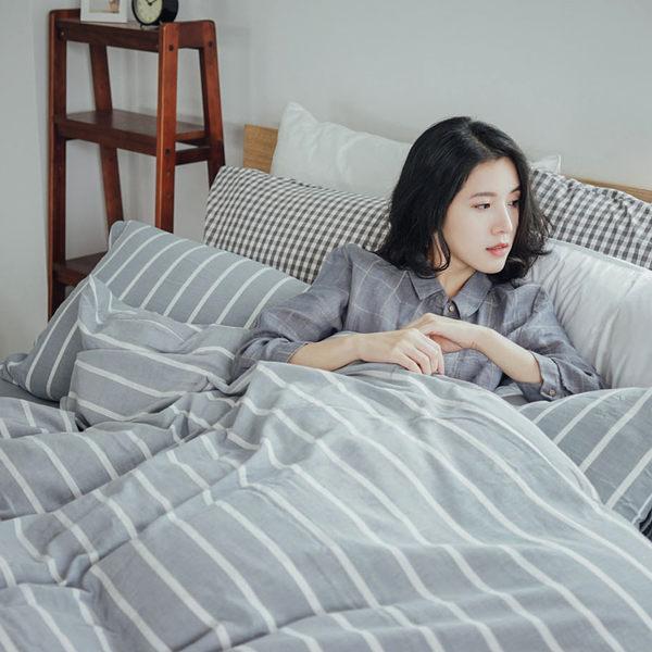 新疆棉 床包被套組(薄) 雙人【雙層紗-藍】透氣親膚 Mix&Match系列 混搭良品 翔仔居家