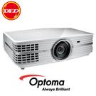 OPTOMA 4K旗艦 UHD60 家庭劇院 HDR投影機 三年保固 送100吋精緻布幕+光纖HDMI線10米