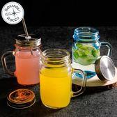 進口公雞杯帶把泡茶玻璃水杯帶蓋果汁梅森杯子  樂趣3C 樂趣3C