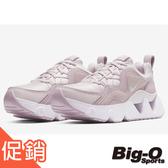NIKE 耐吉 WMNS NIKE RYZ 365  運動休閒鞋 慢跑鞋 女 BQ4153601