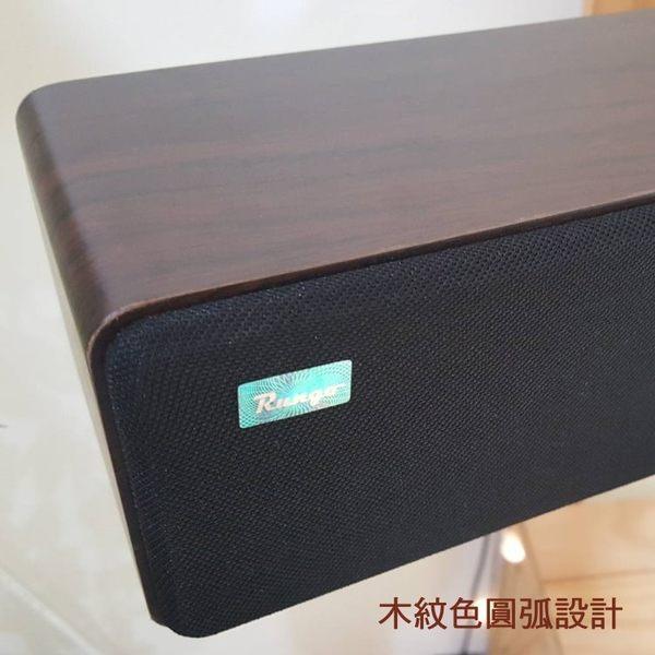 Rungo 5.1聲道單件式重音低音藍芽喇叭劇院音響-12個喇叭款 家庭劇院重低音環繞回音壁音箱