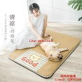 寵物涼席狗狗冰墊夏天降溫夏季可拆洗地墊【時尚好家風】