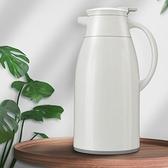 保溫壺家用保暖水壺暖壺熱水瓶茶瓶杯大容量便攜學生宿舍茶壺小型 【七七小鋪】