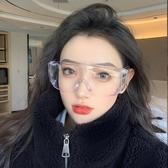 護目鏡 護目眼鏡男女防飛沫防飛濺防霧防疫醫療平光鏡防灰塵防護【九折免運】
