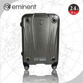 【EMINENT雅仕】超輕鋁框霧面PC飛機輪旅行箱行李箱-24吋