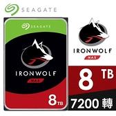 【南紡購物中心】Seagate【IronWolf】那嘶狼 8TB 3.5吋NAS硬碟 (ST8000VN004)