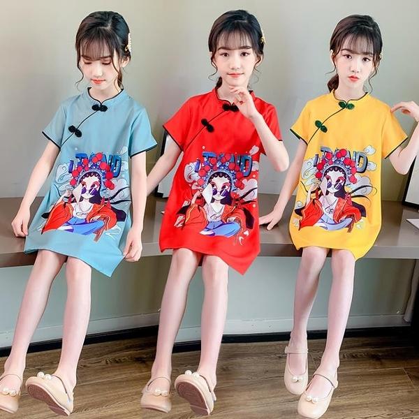 兒童旗袍 女童連身裙夏季新款兒童旗袍復古改良女孩古裝中大童洋氣網紅衣服 嬡孕哺