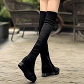 【限時下殺89折】膝上靴 長筒靴女過膝長靴春秋單靴平底顯瘦彈力靴坡跟厚底內增高高筒靴子