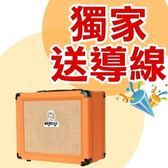 Orange CR12L 12瓦電吉他音箱【音箱專賣店/英國大廠品牌/橘子音箱/CR-12L】贈導線