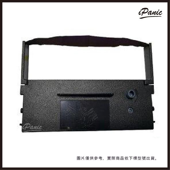Citizen DP730 IR71 副廠色帶 收銀機 發票機專用 紫色 色帶 碳帶