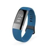 【JSmax】JSmax SB-E18S 智慧多功能運動手環藍色