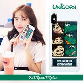 六格恐龍當家插畫 全包軟殼 保護殼 iphone X 8 8plus 7 7plus Unicorn手機殼