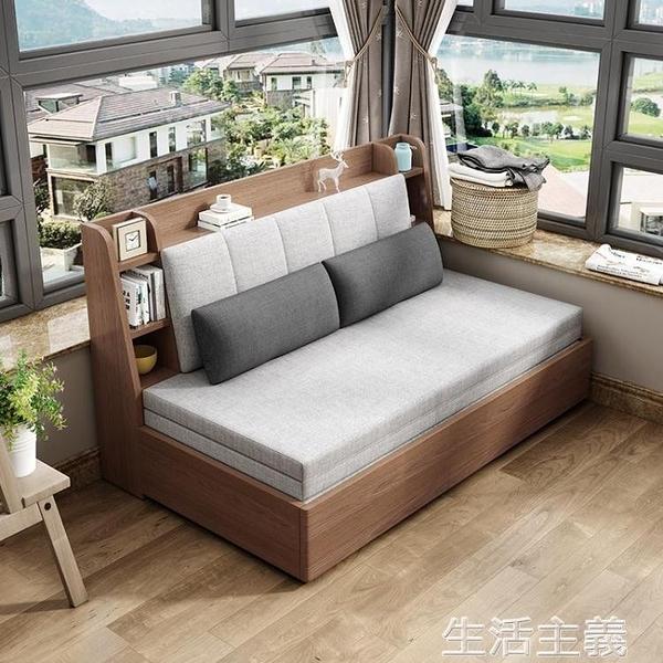 折疊沙發床 沙發床可折疊單雙人小戶型客廳坐臥兩用床鐵架多功能伸縮推拉儲物 【MG大尺碼】