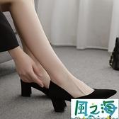 中跟鞋 女鞋黑色小高跟鞋少女尖頭粗跟性感百搭職業工作中跟單鞋【風之海】