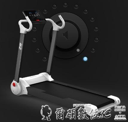 跑步機智慧跑步機家用款小型靜音減震折疊式跑步機LX【全網最低價】