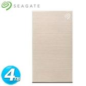 Seagate希捷 Backup Plus Por 2.5吋 4TB 香檳金(STHP4000404)