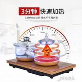 泡茶機 自動上水壺湧泉式底部上水玻璃壺電熱水壺電茶爐110V全自動泡茶機YYJ【快速出貨】