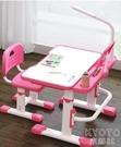 兒童寫字桌 學習桌兒童書桌寫字桌椅套件小...