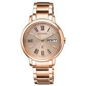 CITIZEN xC  美麗羅馬行時尚腕錶-EW2422-55X