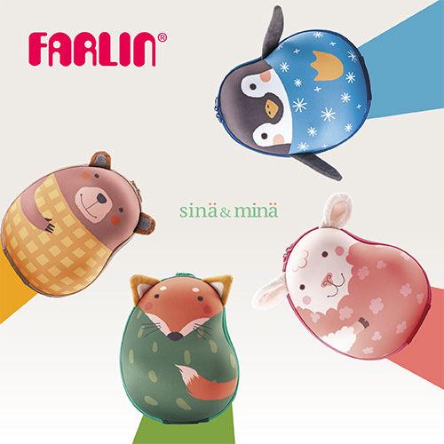 【FARLIN】Sina&Mina 兒童後背斜背包