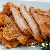 【正一排骨】團購網熱銷厚工手感排骨10入組(200g/片)