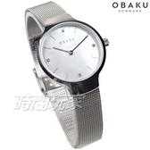 OBAKU 源自丹麥 魅力展現完美 鑲鑽 珍珠母貝 銀色 米蘭帶 不銹鋼 女錶 V241LXCWMC