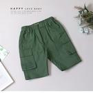 工業風側口袋綠色短褲 春夏童裝 男童短褲...