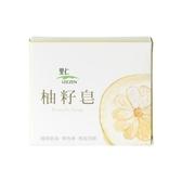 里仁柚籽皂,薄荷皂,素皂天然無添加 不傷肌膚100g/6塊一組任意搭配