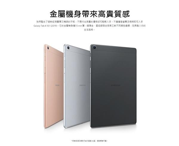 【晉吉國際】SAMSUNG Tab A 10.1 2019 LTE (T515) 10.1吋平板 32GB 4G通話平板