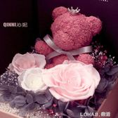 永生花禮盒粉色玫瑰小熊情人聖誕節表白閨蜜送女友禮物擺件 NMS 樂活生活館