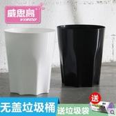 垃圾筒創意衛生間廚房客廳廁所辦公室紙簍