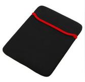 【限期3 期零利率】 7 吋平板 抗震皮套保護套防刮防震