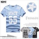 KONY【SS9491】《美式搖滾星星圖...