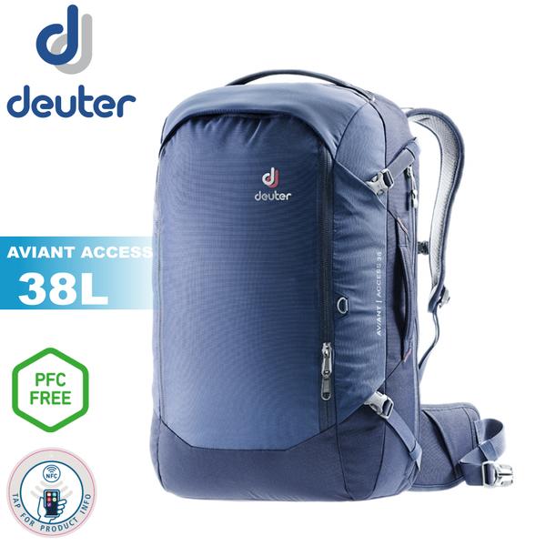 【Deuter 德國 AVIANT ACCESS 多功能旅遊背包 38L《藍》】3511020/雙肩後背包/自助旅行/登山